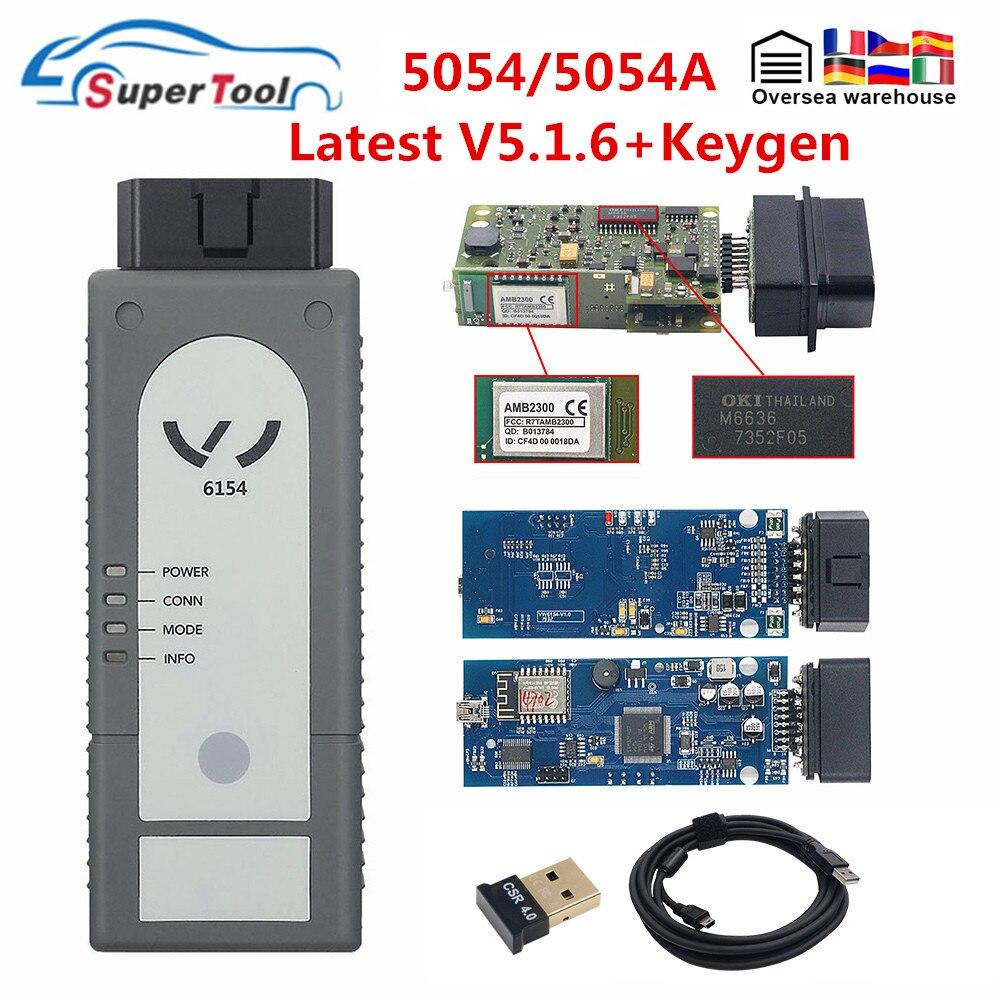 Новейший V5.1.6 с генератором ключей для 5054/6154 оригинального программного обеспечения PCB 5.1.6 OBD2 диагностический инструмент 5054A/5054 для автомоби...