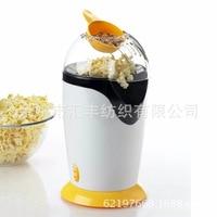 Haushalt Popcorn Makers Popcorn Box Mini Popcorn Maschine Heißer Luft Art Drescher Selbst control Popcorn Maschine-in Popcornmaschine aus Haushaltsgeräte bei