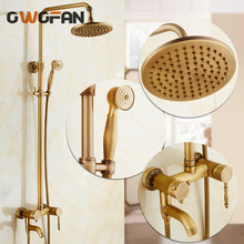 цена на New Free shipping bathroom shower faucet Antique Brass Adjust Height Handheld Shower Bath Tap Wall Mount Shower Set XE-8811