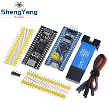 STM32F103C8T6 ARM STM32 minimalna płyta rozwojowa systemu STM32F401 STM32F411 STM32F4 + ST-LINK V2 symulator pobierz programator