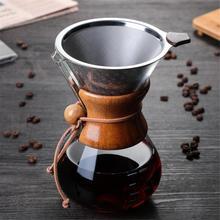 Налейте на кофеварку стеклянный графин и многоразовый постоянный фильтр из нержавеющей стали ручной капельница для кофе с настоящим деревянным рукавом