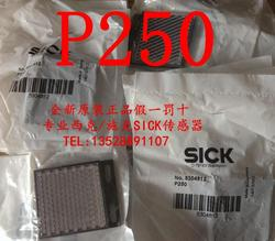 5 шт. P250 5304812 новый оригинальный отражатель