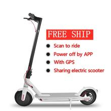 No Tax Door To Door Folding Electric Scooter For 8.5inch Wide Wheel Bicycle Scooter 7.8Ah 250W With App Commute Economic