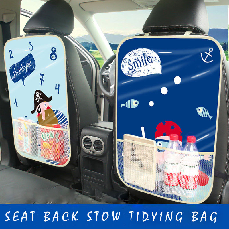 E-FOUR Seat Back Protectors Car Protector Cover Child Anti-Kick Anti Stepped Dirty Clean Mat