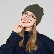 Женская вязаная шапка бини зимние теплые хлопковые Акриловые
