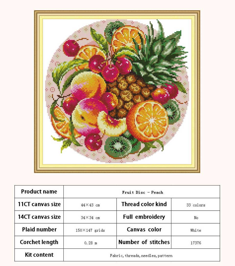 J498-水果圆盘-桃子