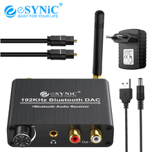eSYNiC Bluetooth DAC Converter with Volume Control 192kHz Digital Coaxial Toslink to Analog Stereo L/R RCA 3.5mm Audio Adaptor