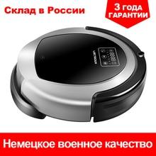 Купить с кэшбэком LIECTROUX Robotic Vacuum Cleaner B6009,2D Map&Gyroscope Navigation,with Memory,Strong Suction,Dual UV Lamp,3D HEPA filterset