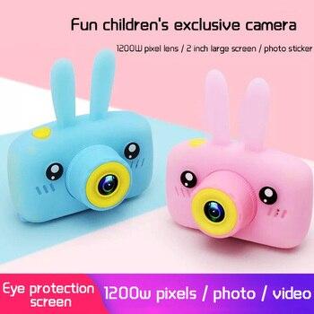 Детская фотокамера Full HD, видеокамера для цифровой съемки, 1080P, экран 2 дюйма, для игры и учебы