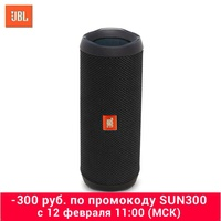 Bluetooth speakers JBL Flip 4 portable speakers waterproof speaker sport speaker