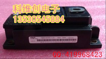 1MBI400N-120 original 1MBI400S-120 1MBI400S-120B quality assurance--KWCDZ
