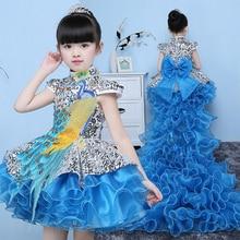 Голубое дизайнерское платье с павлином для девочек; платья подружек невесты с павлином; одежда для выступлений; костюмы для конферансье; детская одежда принцессы для костюмированной вечеринки