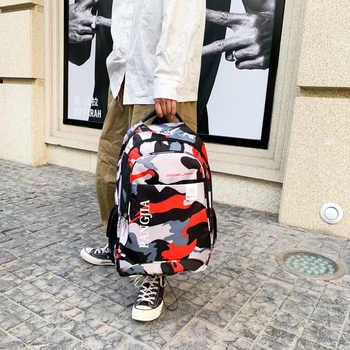 Camouflage Waterproof School Bags Girls Boys Kids Book Bag Mochila Escolar Schoolbag Kids Pen Pencil Bags Waterproof Mochila