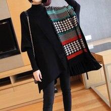 Осенне зимний плотный теплый свитер свободного покроя пальто
