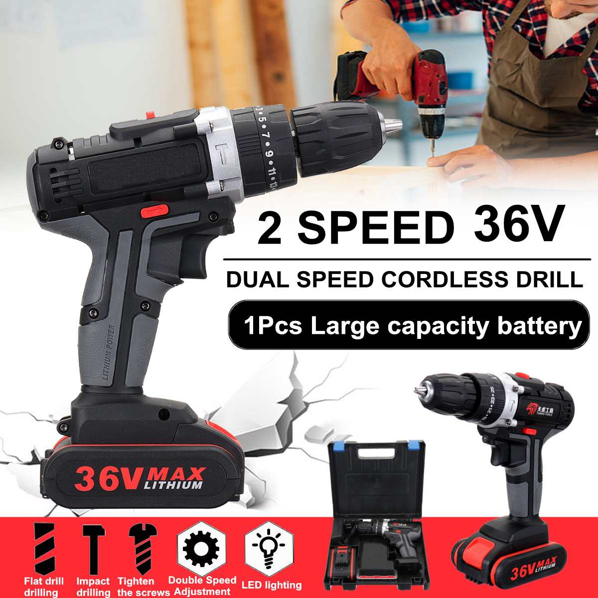 36V Electric Cordless Drill Double-Speed Adjustment LED Worklight Electric Drill Set Screwdriver Wood Drilling Power Tools