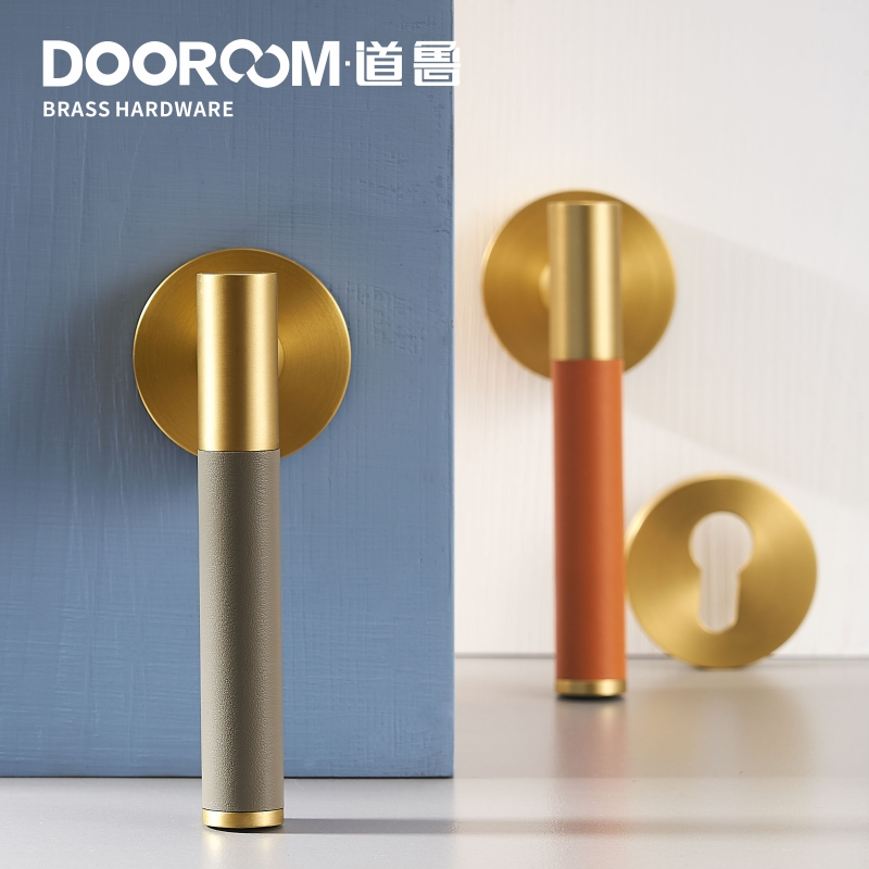 Dooroom Brass Real Leather Door Lever Modern Light Luxury Multi Colors Interior Bedroom Bathroom Wood Door Lock Set Dummy Handle