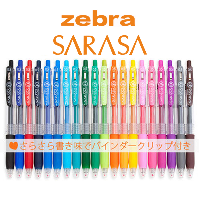 1 Pcs  Zebra JJ15 Sarasa Push Clip Gel Ink Pen  0.5 Mm Gel Pens Multicolor Selection Office & School Supplies