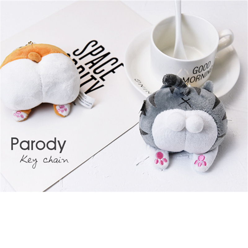 Kawaii Plush Cute Keychain Funny Corgi And Cat Butt Stuffed Animals Filled Stitch Soft Toys Bag Decoration Pendant Girls Toys