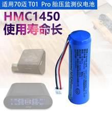 Bateria original 3.7v 500mah da bateria hmc1450 do monitor da pressão dos pneus de 1 pces t01