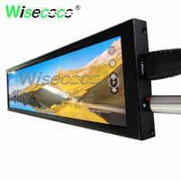 Pantalla LCD para raspberry pi, 8,8 pulgadas, 1920x480, IPS, 60Hz