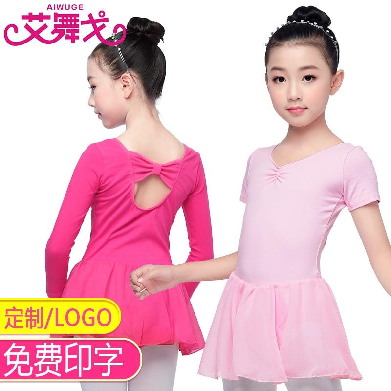 CHILDREN'S Dancing Clothes Dress Women's Chiffon Princess Dress Open Crotch Ballet Exercise Clothing Pink Cotton Children Dancin