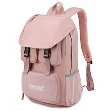 Kobiety różowe wysokiej jakości plecaki moda kobiety z zabezpieczeniem przeciw kradzieży torby szkolne na laptopy podróży kobiet dorywczo urocze torby Mochila de mujer tanie tanio Vivisecret Poliester Żakardowe WOMEN Miękka 20-35 litr Wnętrze slot kieszeń Kieszeń na telefon komórkowy Wewnętrzna kieszeń