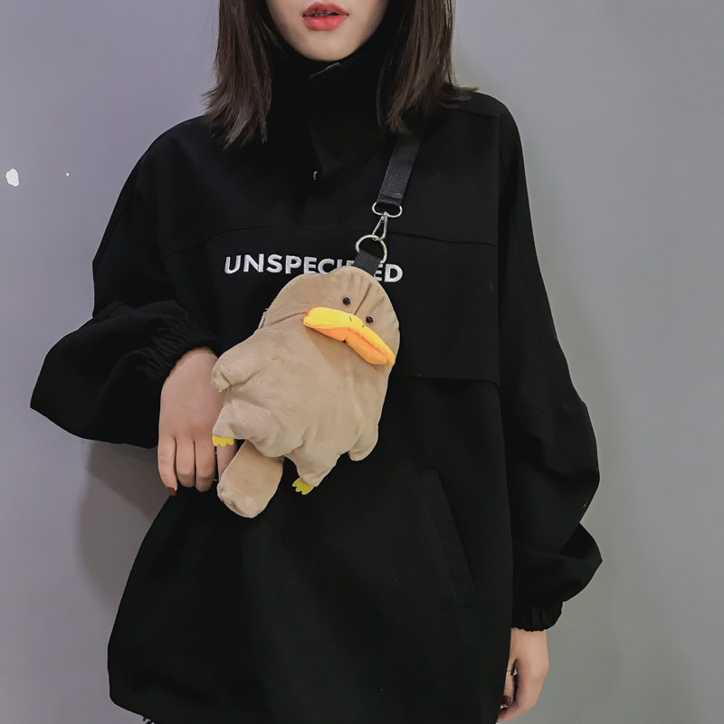Candice Guo! Cute Plush Toy Lovely Platypus Duckbill Soft Crossbody Bag Coin Bag Girl Creative Birthday Christmas Gift 1pc