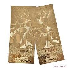 Billetes de la Copa Mundial en Rusia, 2 uds., papel de aluminio dorado, manualidades