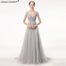 Robe De Soiree Silver V Neck Beading Sequin Women Party Long Evening Dresses