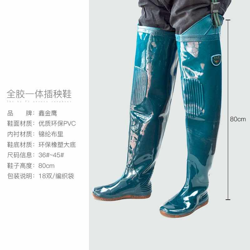 Mens Long 80CM Work Waterproof Rain Shoes Thicken Over Knee Full Length Boots