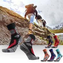 3 пары, противоскользящие Лыжные носки унисекс