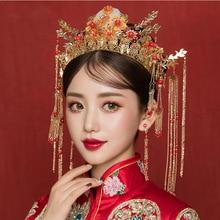 Retro Chinese Headdress Crown Headband Catwalk Stage Wedding Hair Accessories Pearls Beaded Tassel Tiaras Earring FORSEVEN