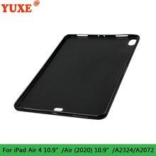 Чехол для планшета ipad air 4 109 дюйма 2020 Силиконовый противоударный