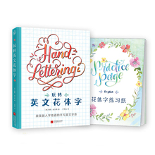 2020 New Writing Flower English Ornamental Calligraphy Copybook Handwritten Round Font Practice Book