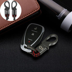Car Styling Car Emblem Leather/Metal Key Chain Ring Removable Keychain for Audi A3 A4 A5 A6 Q5 Q3 With Logo Keyring Keyfob