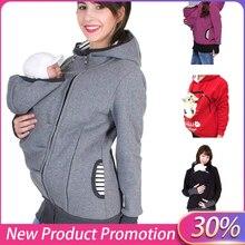 Женская одежда для беременных; Топ И Блузка в полоску; детская сумка-переноска; толстовки на молнии с кенгуру для беременных; пальто для грудного вскармливания
