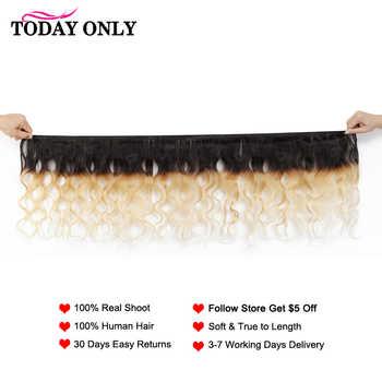 TODAYONLY ブラジル実体波かつらオンブル人毛ウィッグ 13 × 4 ショート人毛ウィッグ黒人女性ブロンドレースの前部かつらレミ