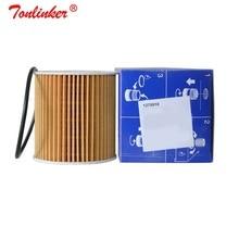 цена на Car Oil Filter For VOLVO S40 V40 2000-2004 S60 2000-2010 C70 S70 S80 2000-2006 V70 2000-2007 XC90 2002-2005 OEM 1275810 1275811