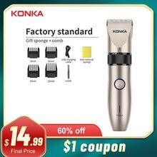 Электрическая машинка для стрижки волос KONKA, Аккумуляторный триммер для бритья волос, лезвие из церама 0 мм, мужской аппарат для парикмахера