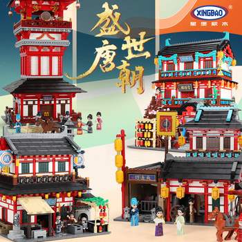 XingBao City Street Ancient Chinese Architecture Watchtower and Stable Model Kit Building Blocks Kids Toys Creator Expert Bricks