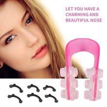 3D Nose Up Lifting Shaping Clip Nose Clipper Tool Nose Shaper Lifting Clipper Kit Straightening Nose Clip Beauty Tool