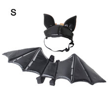 Halloween Pet Cat Costume Set Creative Bat Wing Hat Cosplay Clothes Supplies Clothing Accessories