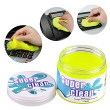Yooap Magic keyboard mud cleaning glue universal dusting gadget