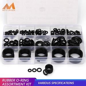 PCP Пейнтбол NBR резиновые уплотнительные кольца прочная розетка черная прокладка замены уплотнительные кольца 15 размеров доступны 200 шт./ком...