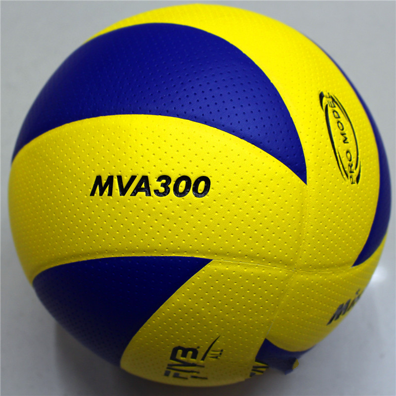 Professional Volleyball Size 5 PU Soft Touch Volleyball Official Match MVA300 Volleyball ,High Quality Indoor Training VolleybaL