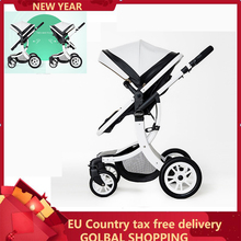 Baby Stroller 2 in 1 With Car Seat High Landscope Folding Baby