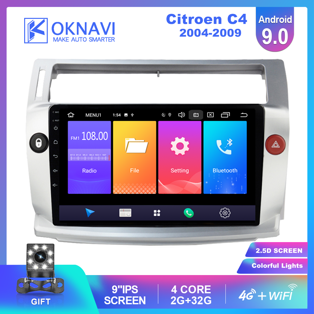 For Citroen C4 Car Radio Android 9.0 2004 2005 2006 2007 2008 2009 Car Dvd Player Car Accessory 4G WIFI Multimedia 2 Din BT DSP
