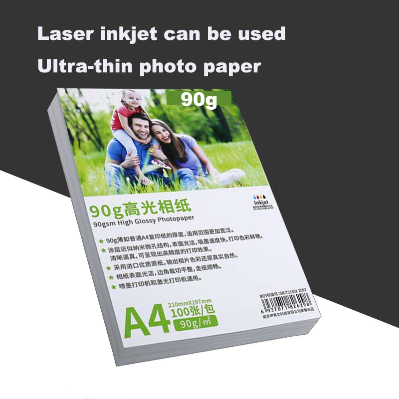 100 Sheets Of Photo Paper A4 Ultra-thin 90g Printing Glossy  Photo Paper B Ultra Laser Inkjet Printing Color Paper