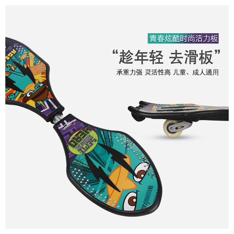 Vigor Board Plastic Skateboard Children's New Style Wearable Flashing Wheel Brush Street Longboard Skate