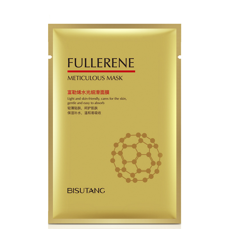 Fullerene Water Light Slide Mask Moisturizing Smoothing Skin Shrinking Pores Skin Care Products Magnetic Face Mask Wrapped Mask